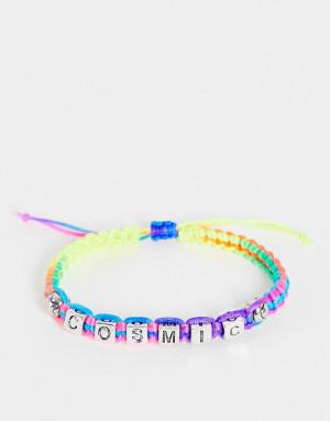 Многоцветный браслет-шнурок с надписью